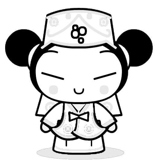 Coloriage pucca - Coloriage pucca ...
